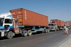 Vehicle & Fleet Services